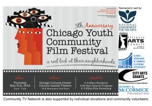 2012 Film Fest